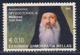 Greece, Scott # 2045 Used Archbishop, 2002 - Greece