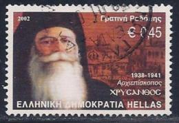 Greece, Scott # 2046 Used Archbishop, 2002 - Greece