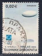 Greece, Scott # 2049 Used Olympic Sports Equipment, 2003 - Greece