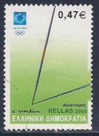 Greece, Scott # 2051 Used Olympic Sports Equipment, 2003 - Greece