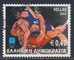Greece, Scott # 2076 Used Olympic Sports, 2003 - Greece