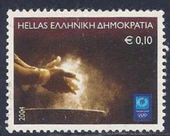 Greece, Scott # 2105 Used Olympic Sports, 2004 - Greece