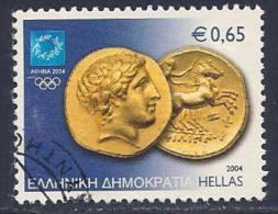 Greece, Scott # 2114 Used Olympic Coins, 2004 - Greece