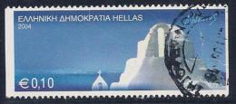 Greece, Scott # 2168a Used Mykonos, 2004 - Greece