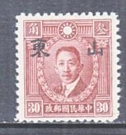 JAPANESE  OCCUP.  SHANTUNG   6 N 42  Type  I    SECRET  MARK  *   Wmk. 261 - 1941-45 Cina Del Nord