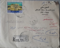 013 - Lebanon 1969 Nice Registered AR Cover, Sent & Returned Without Deliv, With Multiple Postmarks Dates - Lebanon