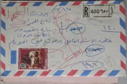 013 - Lebanon 1970 Nice Registered AR Cover, Sent & Returned, With Multiple Pstmks Dates + Original Form Attached - Lebanon