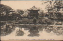 KOREA  NORTH (NORD) OLD POSTCARD SUIKOTEI,A HALL IN KYONG POK PALACE - Korea (Nord)