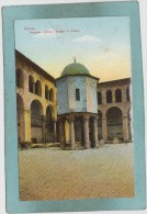 DAMAS  -  MOSQUEE D ´ AMAWI  :  KUBBEL  EN  CHAZUE  -  ( TURQUIE  ) - Syrië