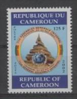 Cameroon - Cameroun (2002) Yv. 907  /  Interpol - Police - Policia - Organisaties