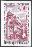 FRANCE 1974 NON DENTELE Nº 1798a IMPERF - France