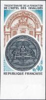 FRANCE 1974 NON DENTELE Nº 1801a IMPERF - France