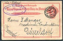 1911 Brazil Stationery Postcard Brocca, Barthels & Co, Rio De Janeiro - Dusseldorf Germany - British Virgin Islands