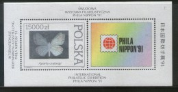 Poland 1991 Butterfly Insect PHILANIPPON Hologram Sc 3056 M/s MNH # 13333 - Holograms