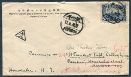 1926 China Peking Union Bible Training School Cover - Shanghai Dollar Steamship Lines S/S President Taft - Chine