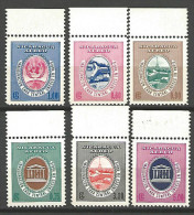 NICARAGUA U.N.E.S.C.O PA N� 395 / 400 NEUF** LUXE SANS CHARNIERE / MNH
