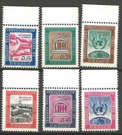 NICARAGUA U.N.E.S.C.O  N� 832 / 837 NEUF** LUXE SANS CHARNIERE / MNH