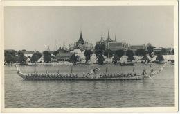 Real Photo Bangkok Royal Boat On The River - Thailand