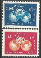 IRAN  NATIONS UNIES N� 843 / 844 NEUF** TTB SANS CHARNIERE / MNH