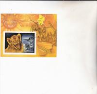 TCHAD : Lion : O : Y&T : BF 13 B  PA - Chad (1960-...)