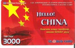 Mongolia - Hello! China