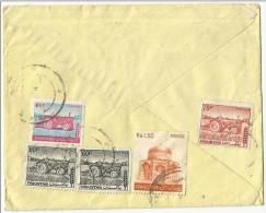 Pakistan Air Mail Postal History Used Cover Pakistan To USA