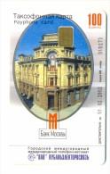 Russia Kubanelectrosvyaz Krasnodar Bank Moscow 100 Units - Russia