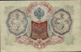 BILLET De 3 ROUBLES - 1905 - Russia