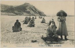 Fishing In Winter In Korea No 241 Fishermen Breaking Ice Peche Sur La Banquise - Korea, North