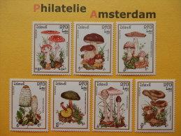 Laos 1985, FLORA MUSHROOMS CHAMPIGNONS PILZE SETAS PADDESTOELEN: Mi 828-34, ** - Mushrooms
