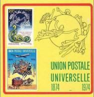 Pakistan 1974 Centenary Of Universal Postal Union  (UPU) S/S MNH HORSE COACH, TRANSPORT - U.P.U.