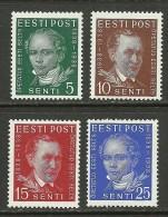 Estland Estonia 1938 Michel 138 - 141 MNH - Estland