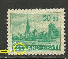 Estland Estonia 1941 Occupation Druckfehler Error MNH - Besetzungen 1938-45