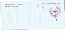 ISRAEL - AEROGRAMME NEW UNUSED OF 5,30 FLOWER DESIGN NO YEAR DETAILS - PLEASE NOTE SMALL SIGN OF BENDING - REISREGA - Poste Aérienne
