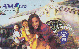 Télécarte Japon / 110-011 - AVIATION - ANA - Jolie Femme - GIRL Japan Phonecard Telefonkarte - Avion 824 - Avions