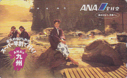Télécarte Japon / 110-011 - AVIATION - ANA - Femme En Costume Traditionnel - GIRL Japan Phonecard  - Avion 826 - Avions