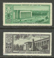 RUSSLAND RUSSIA 1958 Michel 2147 & 2149 Hauptstädte MNH - 1923-1991 USSR