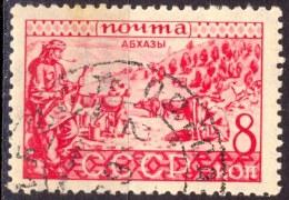 ROSSIA - USSR - RUSIJA - 8 Kop.  - Used - 1923-1991 URSS