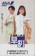 Télécarte Japon / 110-011 - AVIATION - ANA ANK - Femme - GIRL Japan Airlines Phonecard / Advertising - Avion 831 - Avions