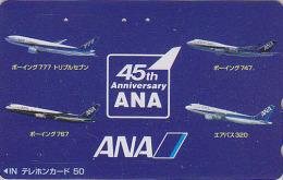 Télécarte Japon / 110-016 - AVIATION - ANA - AVION / BOEING & AIRBUS - Japan Airlines Phonecard Telefonkarte - 836 - Avions
