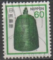 N° 1355 O Y&T 1981 Cloche Du Temple Byodoin - 1926-89 Imperatore Hirohito (Periodo Showa)