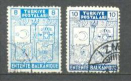 1940 TURKEY THE BALKAN ENTENTE USED - 1921-... République