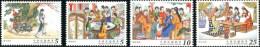 2015 Red Chamber Dream Stamps Book Garden Novel Flower Tea Bamboo Fairy Tale - Fairy Tales, Popular Stories & Legends