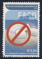 Greece, Scott # 2181 Used Diabetes Assoc., 2005 - Used Stamps