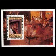MALDIVES 1984 - Scott# 1068 S/S Degas Painting MNH (XM841) - Malediven (1965-...)