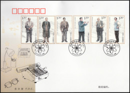 2014-25 Chinese Modern Scientists (six) First Day Covers Stamp Corporation - 1949 - ... People's Republic