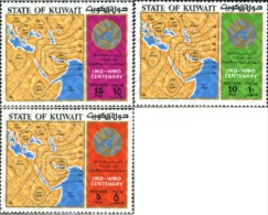 Ref. 53782 * MNH * - KUWAIT. 1973. CENTENARY OF THE INTERNATIONAL METEREOLOGIC ORGANIZATION . CENTENARIO DE LA ORGANIZAC