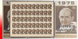 Rwanda 0641**  10c Ann�e Sainte St. Paul VI  -  feuille /sheet of 50 MNH