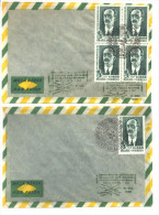 "Brésil 613 Sur Lettres "" Adolfo LUTZ - Malaria - 18-12-1955 "" - Disease"