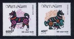 Vietnam Viet Nam MNH Perf Stamps 1994 : New Year Of Dog Ms675) - Vietnam